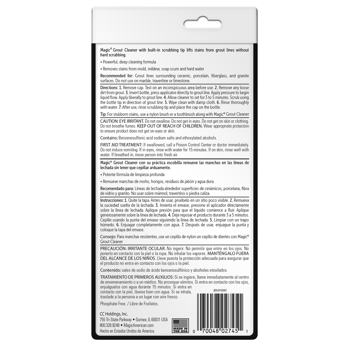 https://googone.com/media/catalog/product/g/r/grout-cleaner-scrubbing-tip_back.png