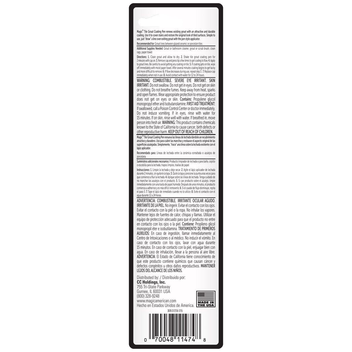 https://googone.com/media/catalog/product/m/a/magic-grout-coating-pen_back.jpg